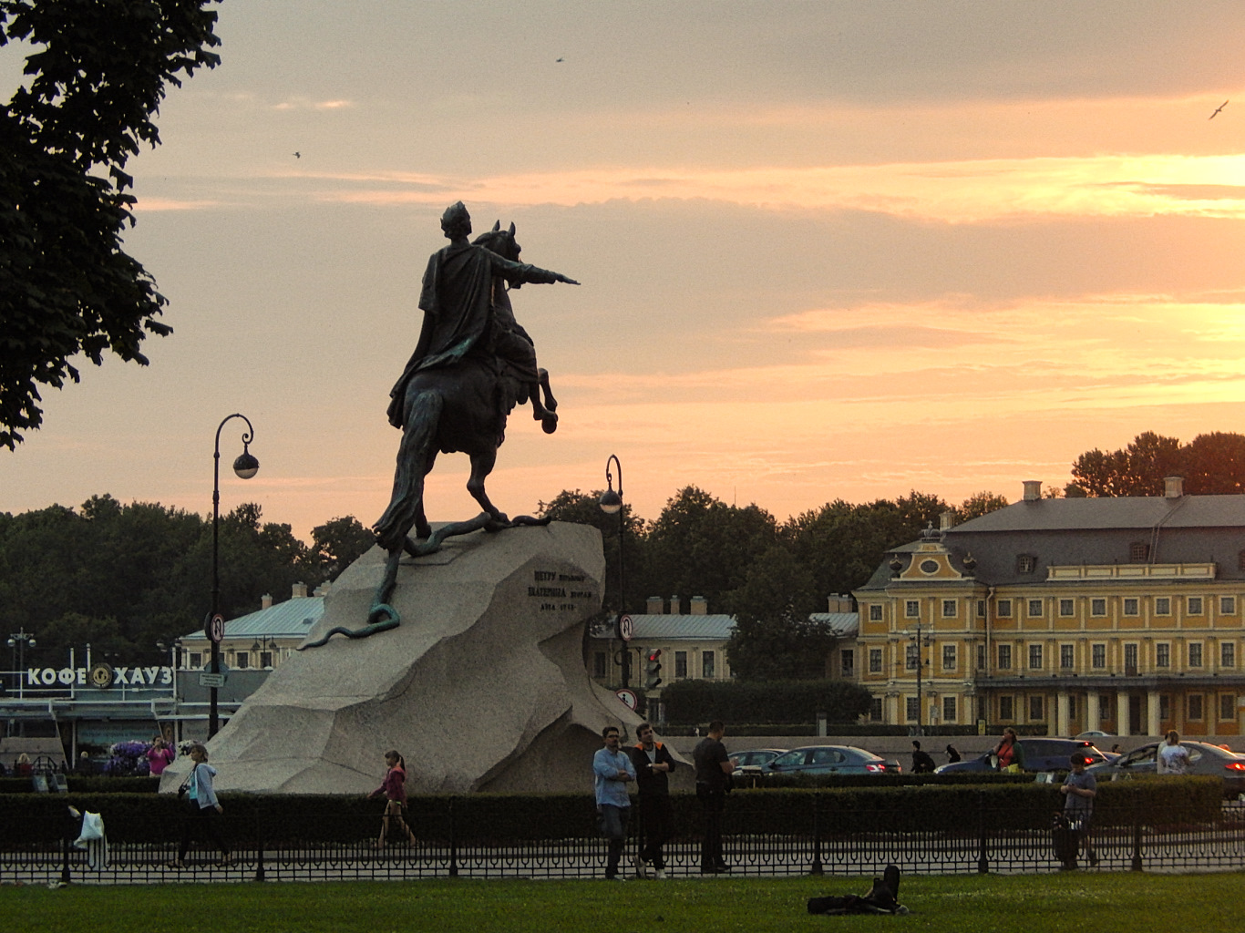 view of Menshikov Palace and statue of Peter the Great, St Petersburg